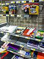 School supplies at Best Buy? Really? (7410994896).jpg
