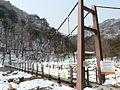 Seoraksan National Park trip Feb 2014 35.JPG