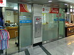 Seoul Centralcity Post office.JPG
