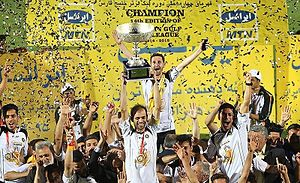 Sepahan S.C. - Sepahan players celebrating their fifth league title in 2015
