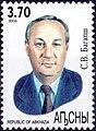 Sergey Bagapsh 2006 stamp of Abkhazia 2.jpg