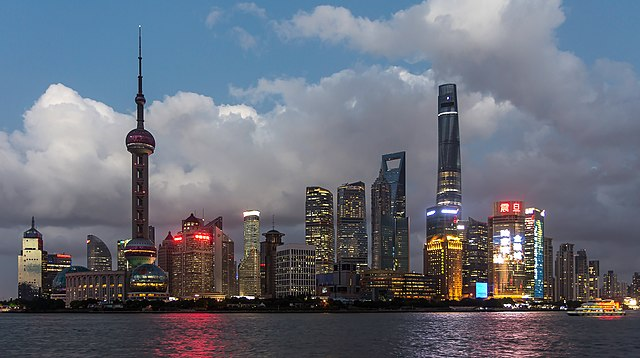 Skyline of Pudong in 2016