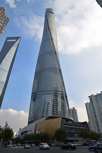 Shanghai Tower - Image: Shanghai Tower 2015