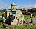 Shekvetili Park Bagrati Cathedral Gruzia 2019 19.jpg