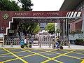 Shenzhen Middle School 2.jpg