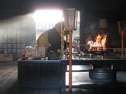 Shingon goma ceremony