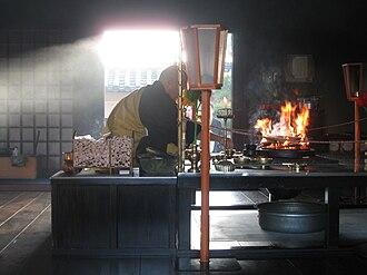 Homa (ritual) - Image: Shingon goma ceremony