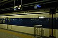 Shinkansen 0series (4424656693).jpg