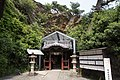 Shiogama-jinja Wakanoura Wakayama Japan01s3.jpg