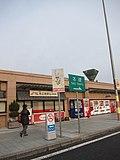 Shiosecho Najio, Nishinomiya, Hyogo Prefecture 669-1141, Japan - panoramio (1).jpg