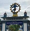 Shiva Nataraja at Hindu Mahadeva Temple entrance, Ettumanoor Kerala.jpg