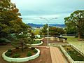 Shizuoka University Shizuoka Campus.JPG