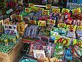 Shop (4142636121).jpg