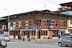 Shops in Paro, Bhutan 02.jpg