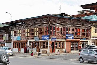 Paro, Bhutan - Image: Shops in Paro, Bhutan 02