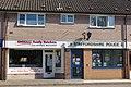 Shops on Wharf Road, Gnosall Heath - geograph.org.uk - 517364.jpg