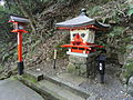 Shrine - Kurama-dera - Kyoto - DSC06707.JPG