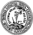 Sibirsky Oberbergamt's Seal.png