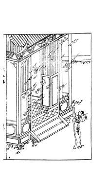 Sibu Congkan0267-刘向-刘向古列女传-3-3.djvu