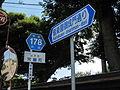 Sign of the Kairakuen-onarimon street (Ibaraki prefectural road route 178).JPG