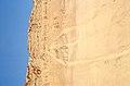 Silk Road 1992 (4367489081).jpg