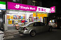 Simple Mart Songshan Xindong Shop in Night 20141119.jpg