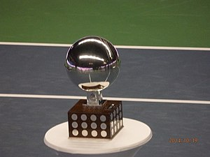 Stockholm Open - The singles trophy