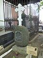 Smirnova A.O. grave.jpeg
