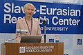 Snjezana Kordic keynote presentation Japan.jpg