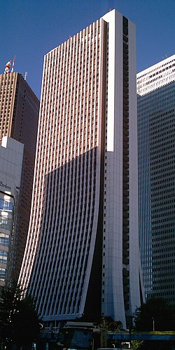 Sompo Japan Insurance Office Building.jpg