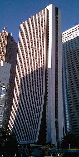 Sompo - The Sompo Japan Building, in Shinjuku, Tokyo.