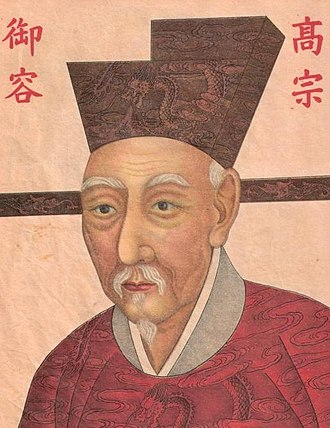 Emperor Gaozong of Song - Emperor Xizong (left) and the Chancellor Qin Hui (middle) and Emperor Gaozong (right) all took steps to ratify peace.