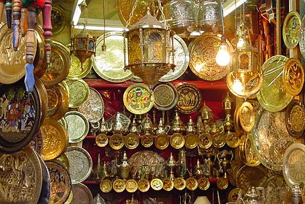 Souk En Nhas with items of copper Souks Tunis.jpg