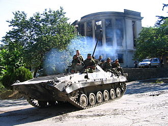 Russo-Georgian War - Russian BMP-2 from the 58th Army in South Ossetia