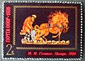 Soviet stamp 1976 Golikov Pachar 1924 2k.JPG