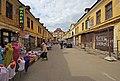 Spb 06-2012 Apraksin Dvor 02.jpg