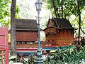 Spirits' Palace - panoramio.jpg