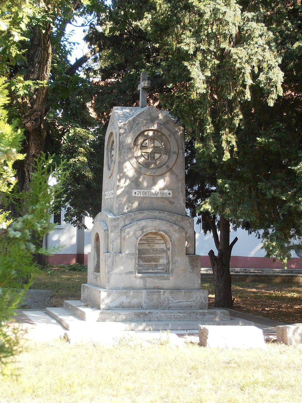 Spomenik stara crkva