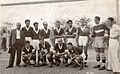 Sportski klub Kozuh od Gevgelija, 1930ti.jpg