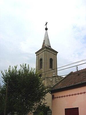 Srpski Itebej - Image: Srpski Itebej, Catholic Church