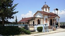 St. Lazarus Church in Dračevo, Macedonia.jpg
