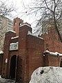 St. Mary Assyrian Church, Moscow - 4141.jpg