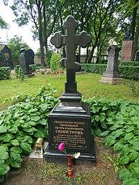 St Petr Skipetrov tomb.jpg