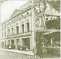 Stadttheater Stargard.jpg