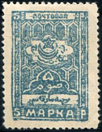 Bukharan People's Soviet Republic - Postage stamp from August 1924.