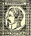 Stamp New Caledonia 1860 single.jpg