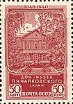 Stamp Soviet Union 1940 CPA749.jpg