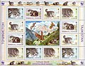 Stamp Tajikistan Pallas Cat souvenir sheet WWF.jpg