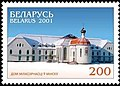 Stamp of Belarus - 2001 - Colnect 280995 - House of Mercy in Minsk.jpeg