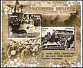 Stamp of Belarus - 2019 - Colnect 855533 - 75th Anniversary of Liberation of Belarus.jpeg